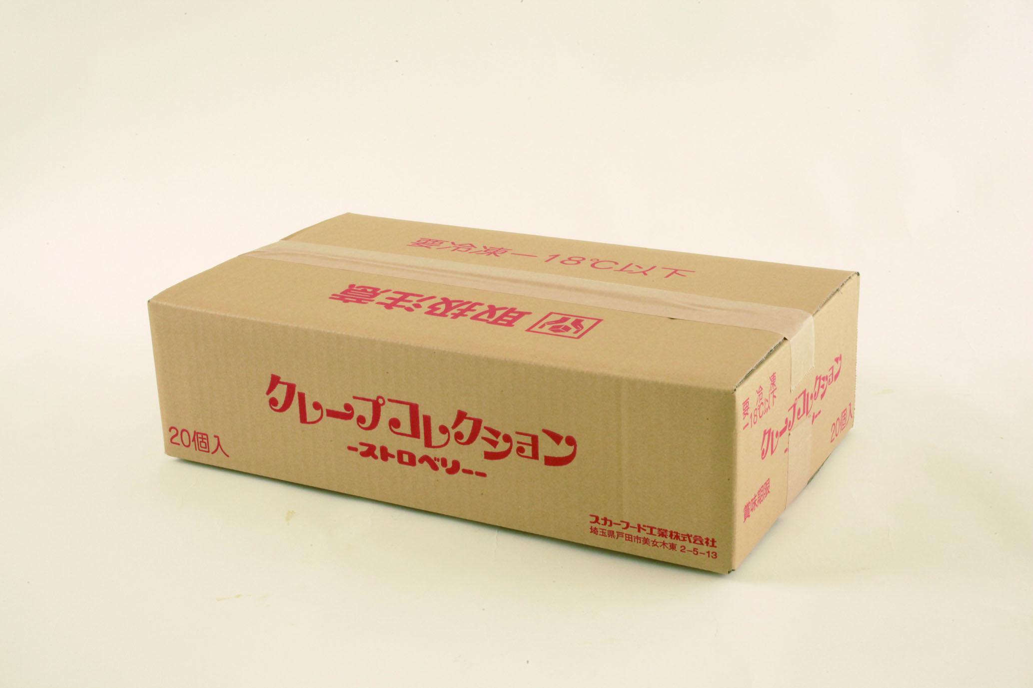 クレープコレクションチョコ・アーモンド