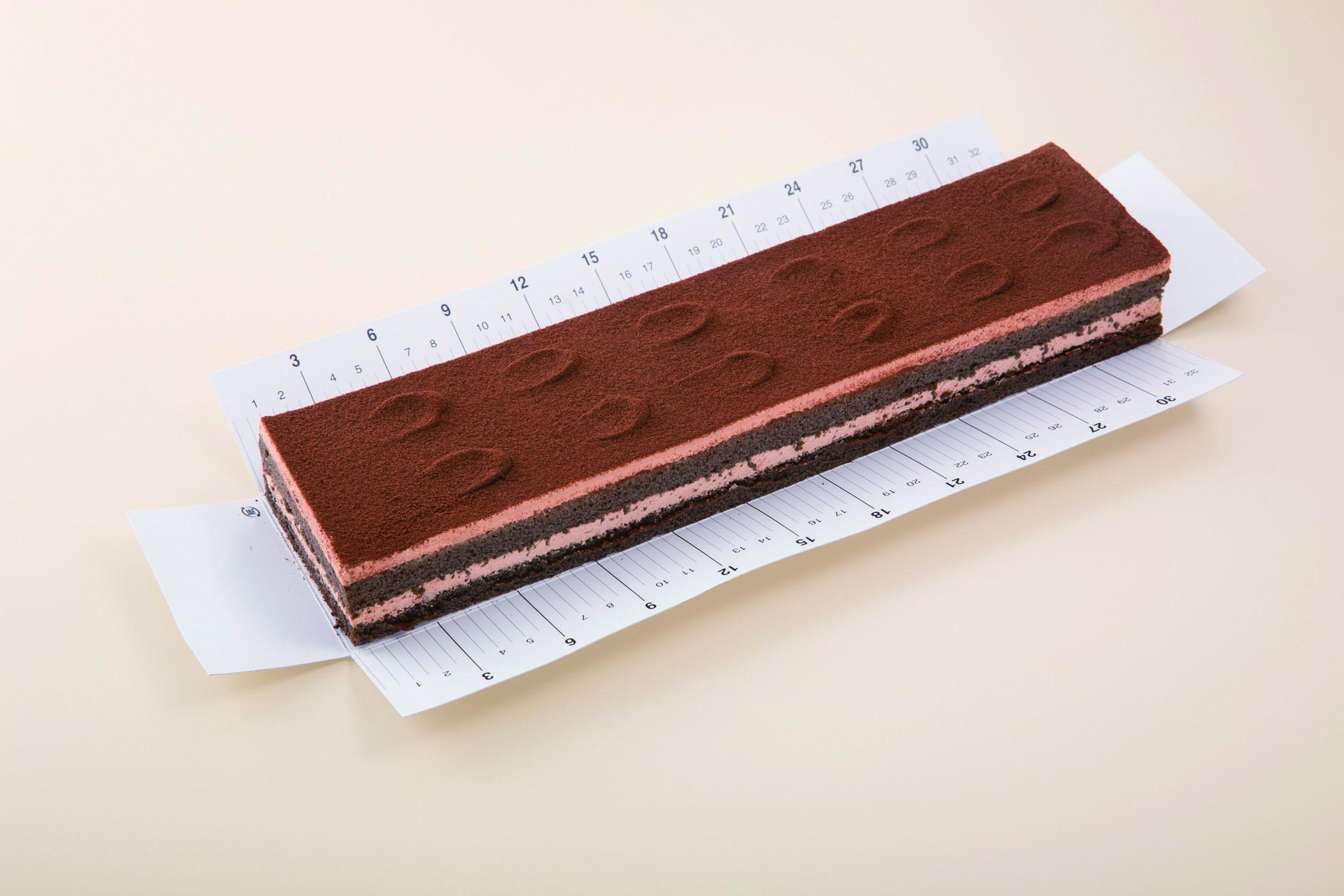 フリーカットケーキ         ショコラノワール